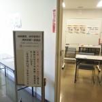 相談会(入り口)